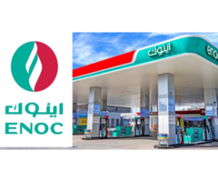 Job Openings In Emirates National Oil Company - UAE