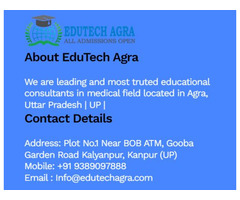 BAMS Admission In Kanpur For 2021-22 Academic Year   Best BA...