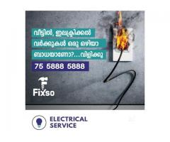Don't Ruin Your Christmas With Dimming Lights. Fixso Provide...