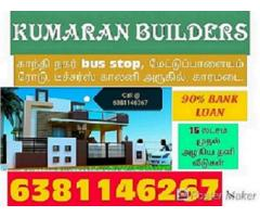 Individual house for sale in gandhinagar near teachers colon...