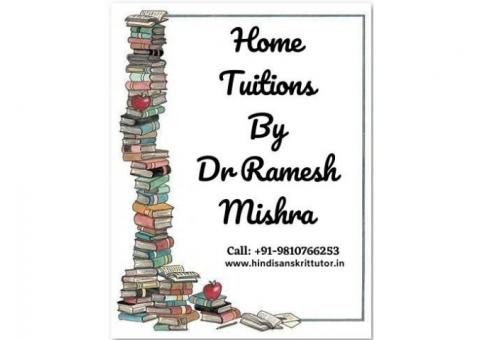 Sanskrit Home Tutor in Katwaria Sarai, Sanskrit Language Home Tutor