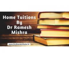 Sanskrit Home Tutor in Katwaria Sarai, Sanskrit Home Tuition...