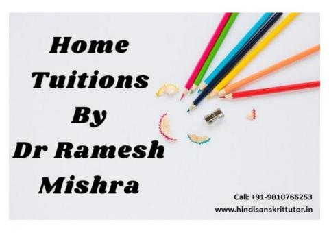 Hindi Home Tutors in Delhi NCR, Hindi Language Home Tutor in Katwaria Sarai